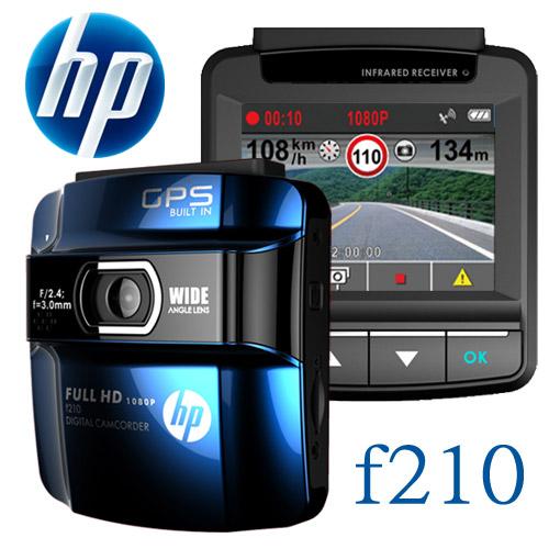 Camera hành trình HP F210